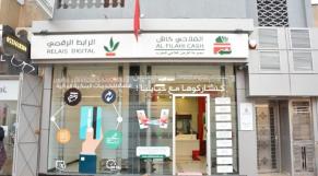 Al Filahi Cash agence