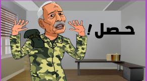 Cover_Vidéo: لابريكاد 36: بعد إلقاء القبض عليه رئيس البوليساريو يعترف للمغرب
