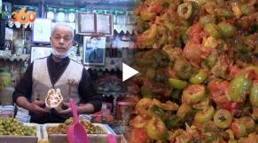"cover: ""باناشي"" بالخضر والزيتون أكلة شهيرة يعشقها البيضاويون"