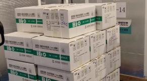 Deuxième lot du vaccin Sinopharm 2
