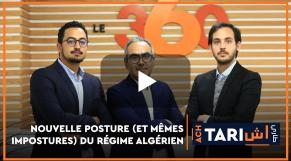 Cover : Ach Tari. Nouvelle posture (et mêmes impostures) du régime algérien
