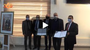 Cover_Vidéo: يتفقان على دعم المقاولين الصغار بجهة الشرق CGEM التجاري وفا بنك و