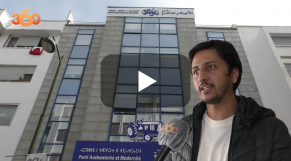 Cover_Vidéo: هذه مواقف شبيبة البام حول انتخابات 2021