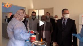 Cover Vidéo - مدير السكان بوزارة الصحة يزور مراكز التلقيح بالعيون