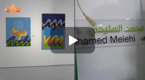 cover: Peinture  vibrant hommage à feu Mohamed Melehi, le précurseur de l'art moderne