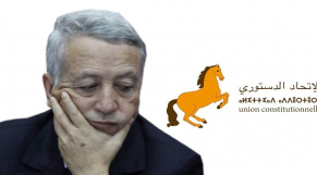 Mohamed Sajid UC