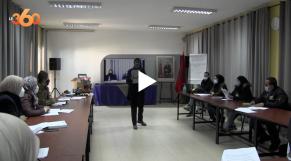 cover: دورات تكوينية في مجال الإنصات بالمركز الوطني محمد السادس للمعاقين