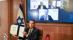CGEM accord israël