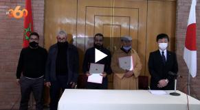 cover: Don japonais pour la promotion d'une commune du Grand Souss