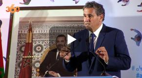 """cover:  Le RNI répond aux parieurs: """"seul les urnes"""" fixeront le vainqueur des élections 2021"""