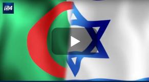 Cover Vidéo - i24: don israélien de vaccins pour l'Algérie