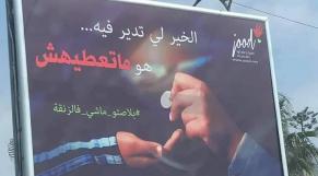 Campagne association Jood