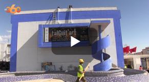 cover: إطلاق أشغال تأهيل سينما صحراء بأكادير