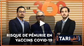 cover Ach Tari. Risque de pénurie en vaccins Covid-19