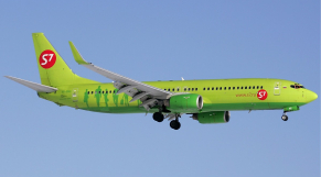 Un avion de la compagnie russe S7