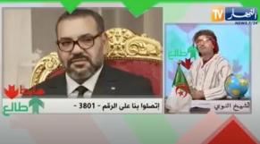 cover vidéo :Algérie - Ennahar TV - Emission pseudo-satirique
