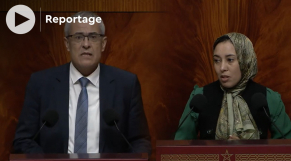 cover التصويت بالاجماع على قانون  تجريم غسل الاموال