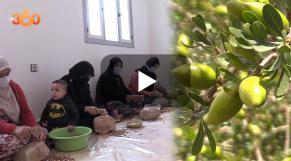 Cover_Vidéo: نساء ببركان ينجحن في إنتاج وتثمين الأركان