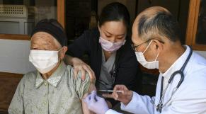 Japon - Vaccination - JO - Covid-19