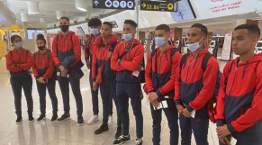 Equipe marocaine junior de boxe