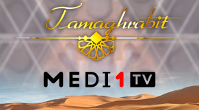 tamaghribit