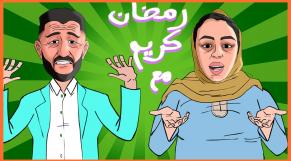 Cover_Vidéo: لابريكاد 36: اعتقال الشيخة طراكس والصنهاجي بخصوص ابن تيمية وأركان الإسلام