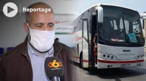 Cover Vidéo - هذه مطالب مهنيي نقل المسافرين قبيل عطلة الصيف