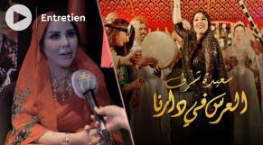Cover - Saïda Charaf - Nouvel album - El Ers f'Darna
