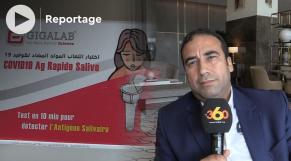 Cover Vidéo - هذه تفاصيل اختراع جهاز مغربي لكشفكورونا باللعاب
