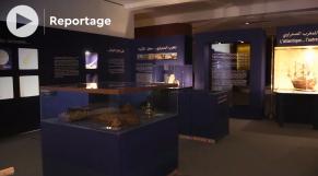"""Cover Vidéo - متحف """"المغرب الصحراوي"""" بالداخلة   ذاكرة حية تبرز أصالة الموروث الثقافي الحساني"""
