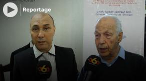 Cover Vidéo -  Marhaba-2021: des MRE saluent depuis Rabat les instructions royales pour faciliter leur retour