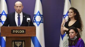 Naftali Bennett - Israël