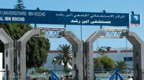 CHU Ibn Rochd