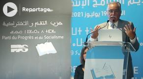 cover: بن عبد الله يقدم البرنامج الانتخابي لحزبه الذي يرتكز على تطوير الاقتصاد والديمقراطية