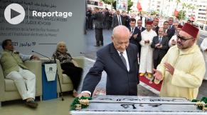 cover: Acte de donation du patrimoine d'Abderrahman Youssoufi et d'Hélène Youssoufi