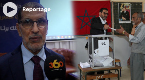 cover البرنامج الانتخابي لحزب العدالة والتنمية تحت شعار مواصلة الاصلاحات المهمة