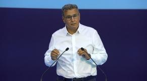 cover : Aziz Akhannouch en campagne à Marrakech