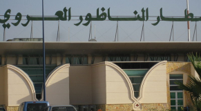 aéroport El Aroui - Nador