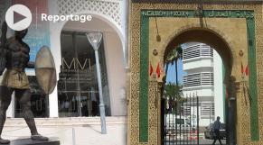 cover vidéo اتفاق شراكة لانشاء متحف للعدالة بتطوان