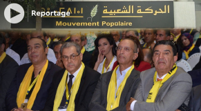 Cover Vidéo -  انتخابات 2021 : الحركة الشعبية ترفض ان تلعب أدوار ثانوية