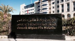 Conseil régional de Fès-Meknès