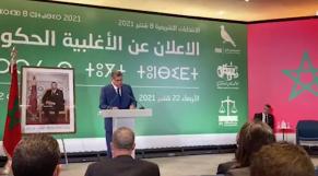 Akhannouch annonce sa coalition, composée du trio RNI-PAM-PI