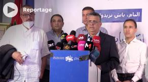 Abdellatif Ouahbi - PAM - résultats des élections - 8 septembre 2021