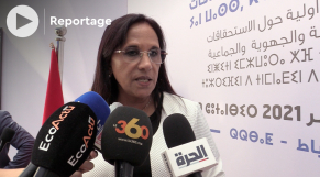 Elections 2021 - CNDH - Amina Bouayach - observateurs