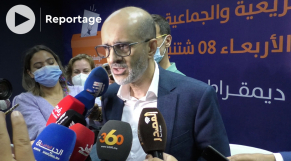 cover - élections 2021 - Driss El Azami Idrissi