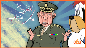 Cover_Vidéo: راديو 36: شنكريحة يشرح على المباشر السبب الرئيسي وراء اتهاماته للمغرب