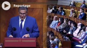 Programme gouvernemental - Hémicycle - Parlement - Aziz Akhannouch - Parlementaires