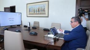 Aziz Akhannouch - programme gouvernemental - conseil de gouvernement