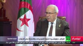 Ramtane Lamamra - Algérie - RT-arabe - Interview - Ministre algérien des Affaires étrangères