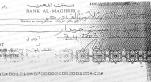 cheque Sahara Aminato Haydar